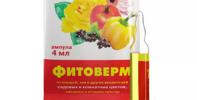 лекарство для яблони